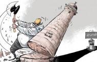 """امن اسرائيل """"كاريكاتير"""""""