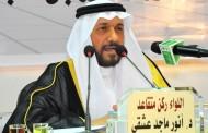 """المستشار للحكومة السعودية""""انور عشقي"""": نحن بحاجة لنتنياهو """"فديو"""""""