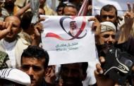 تعز تتحدى الحوثي من جديد