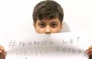 ملك المغرب يتدخل لجمع طفل سوري مع ابيه